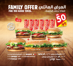 Burger King - King Value Meals This specials is outdated! Beat the broke blues with a King Value Meal for only R PLEASE NOTE: Any specials or dates advertised may be change by the restaurant / takeaway outlet without our knowledge or notice. We do however try to .